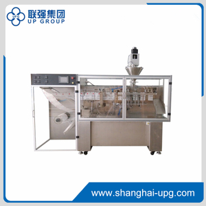 LQSDXD Horizontal Automatic Packaging Machine