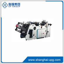 LQJ-D800/1200 Paper Carton Erecting Machine