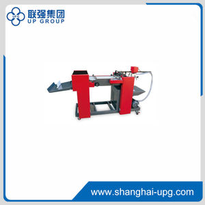 YH520LD (rotary type)Auto Creasing and Cutting Machine