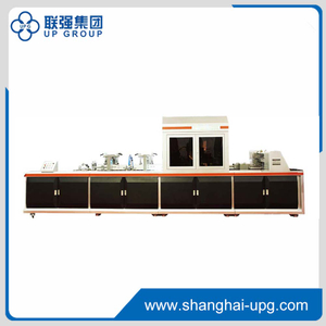 High-Speed Inspection Machine for Small-Format Sheet