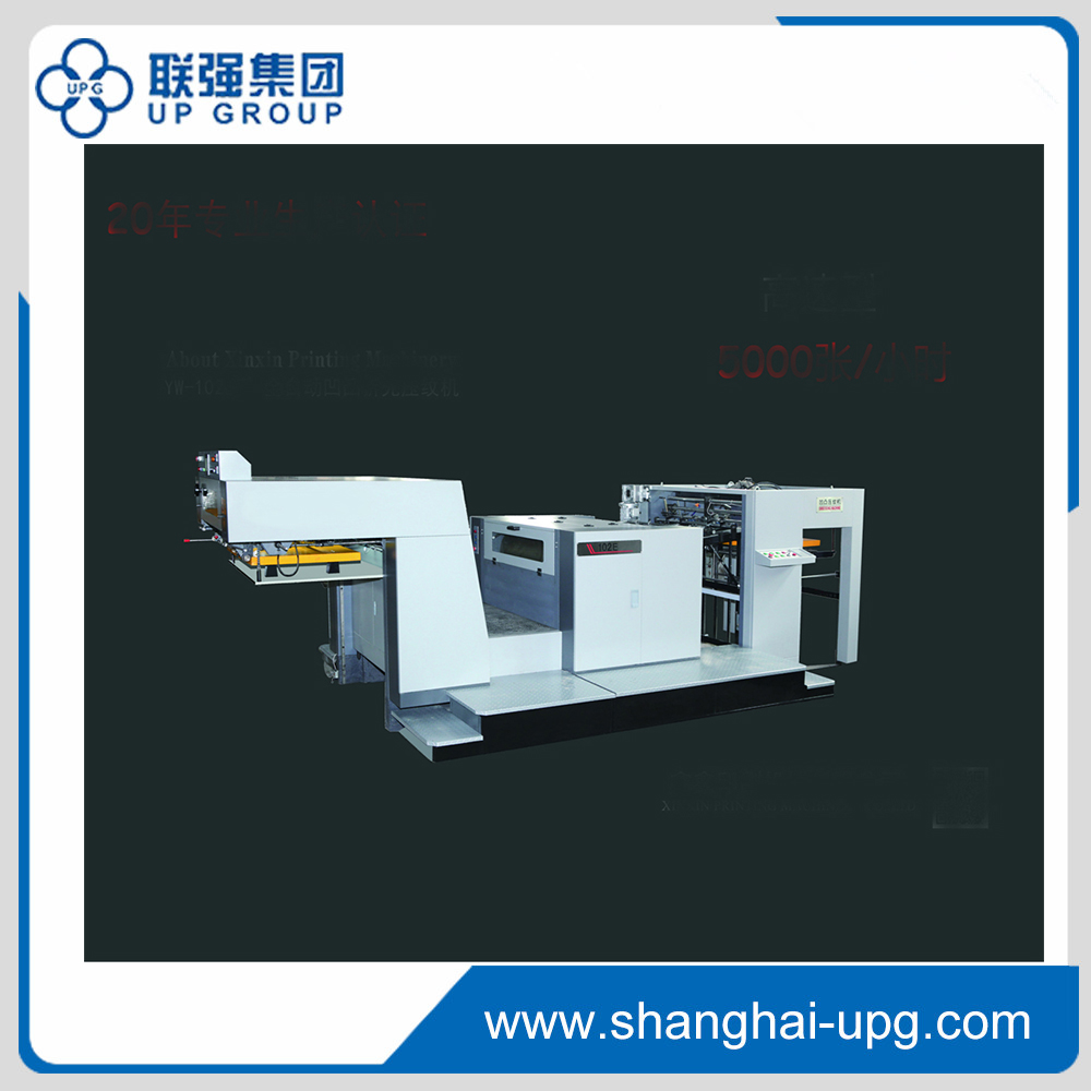 LQYW1020E Embossing Machine