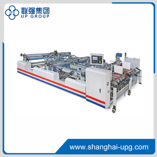 High Speed Full Automatic Folder Gluer Machine LQJZ Series(LQJZ1700/LQJZ1900/LQJZ2400/LQJZ2800/LQJZ3200)