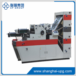 All In One NCR Paper Printing Machine CF4PY2NPS-470