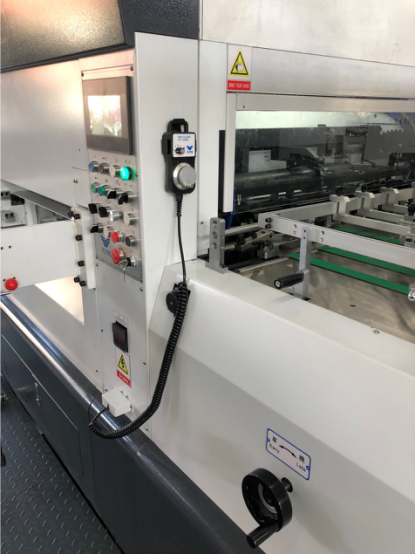 die cutting and stripping machine