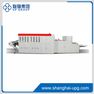 LQPY Automatic edge-stripping Roll Die-Cutting Machine