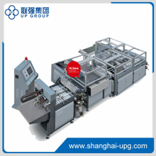 LQFM-460B Automatic book cover machine