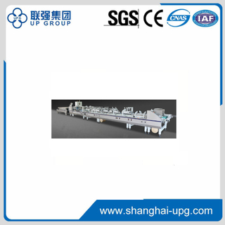 High Speed Automatic Folder Gluer (4/6 corner box)