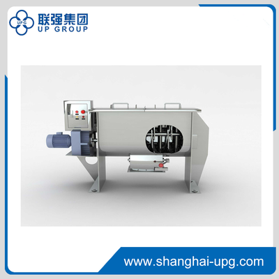 LQWLDH Series Horizontal Ribbon Mixer