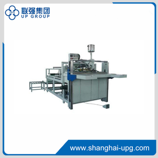 LQSG-1300 Semi-Automatic Gluer