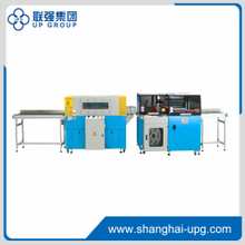 SF5545-A Automatic shrink wrapping machine