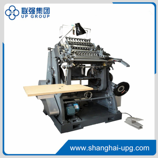 SX-01 Book Sewing Machine