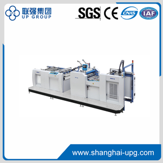 LQSW-820 Fully Automatic Laminator