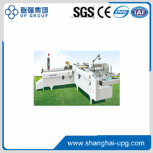 LQ-XH-700C Automatic Shoe Box Pasting Machine