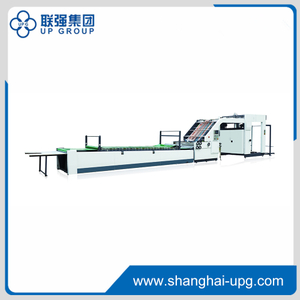 LQ-CSY Automatic High-speed Flute Laminator
