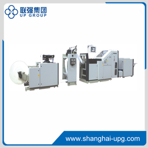 LQBH150 Adjustable roll to square bottom paper bag making machine