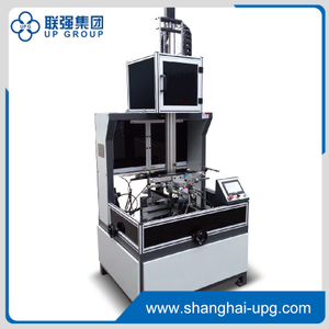 B-460 Automatic box forming machine