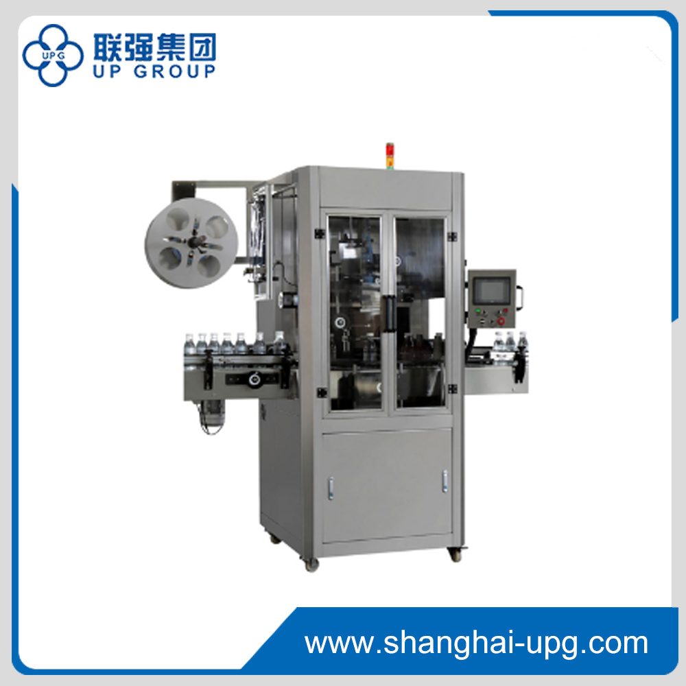 LQDH Automatic Labeling Machine