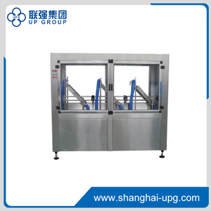 LQHG-I Blade Type Dryer