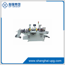 LQMQ-320 Fully-automatic Roll-Roll Continuous Adhesive Label Die Cutter