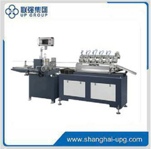 FM-ZG Paper Straw Making Machine