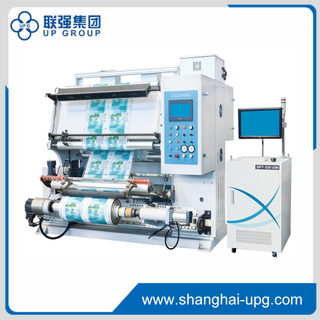 ZHJP-1300 Inspection Rewinding Machine