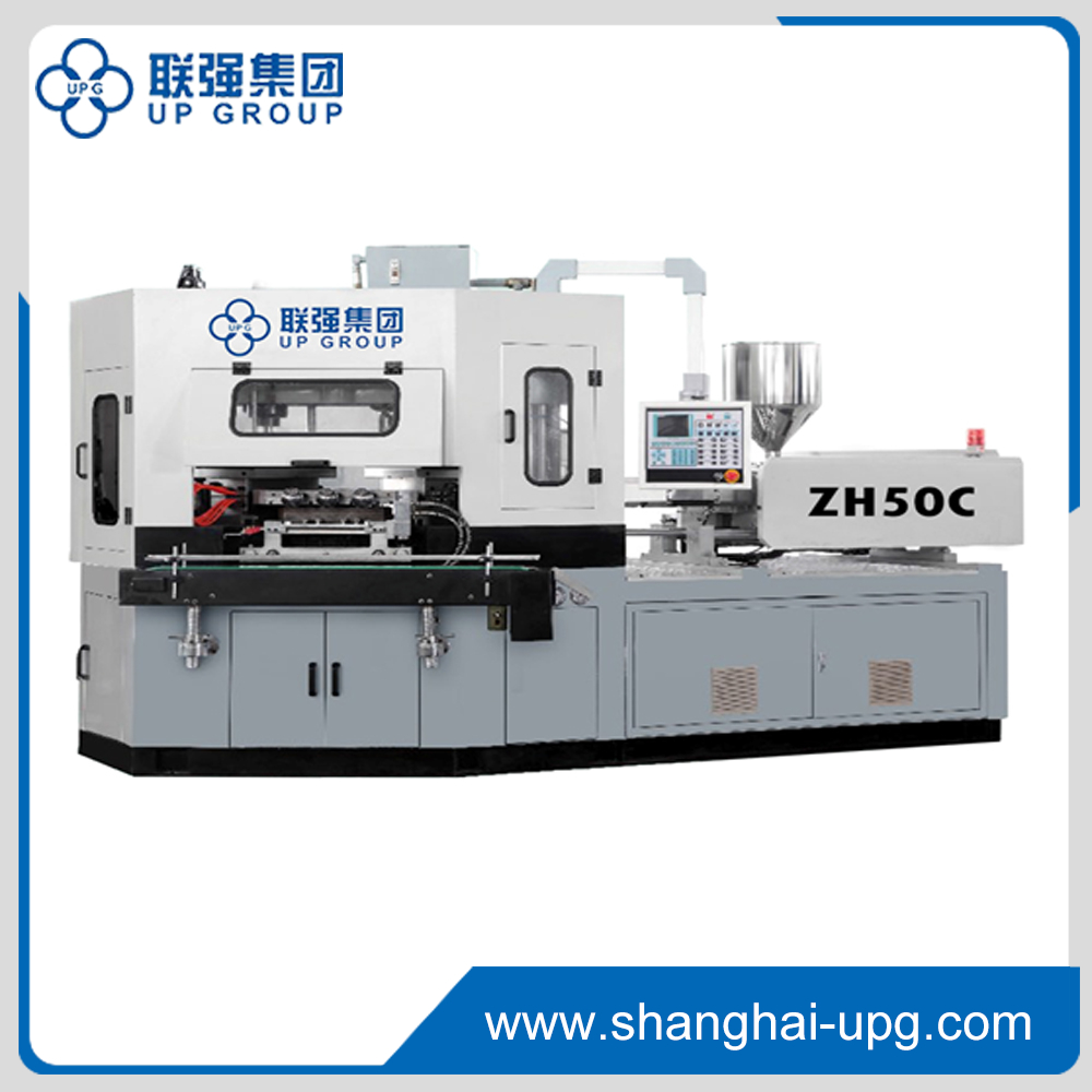 ZH50C Injection Blow Molding Machine