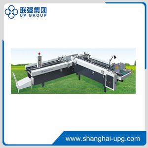 LQ-ZH-700D Automatic Shoe Box Pasting Machine