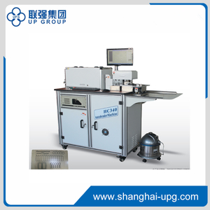 LQHC340 Auto Bender Machine