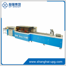 T-120 High-speed shrink wrapping machine