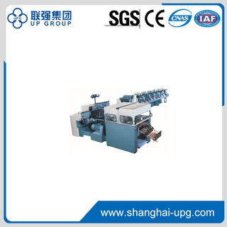 LQD8D (6+1) Combined Saddle Stitching Line machine