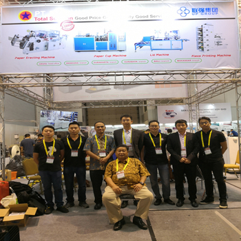 UP Group participated in the All Print 2019 exhibition in Indonesia