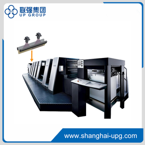 Inline Printing Quality Inspection System