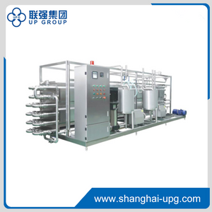 LQ Pipe Sterilization Equipment