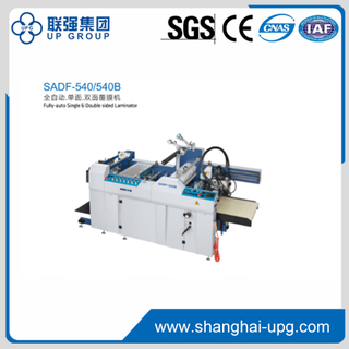 LQSADF-540 Fully-auto Single Side Laminator