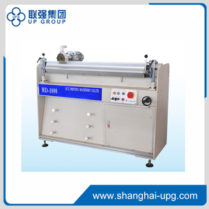 MD-1000/1500 Automatic Squeegee Grinding Machine
