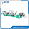 LQ-1800/2400/2800 Automatic Folder Glue Machine