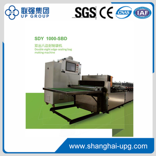SDY-1000SBDType double bottom bag making machine.