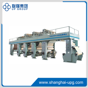 ZHMG-401350(BS) Intelligent Rotogravure Printing Press for Decorative Paper