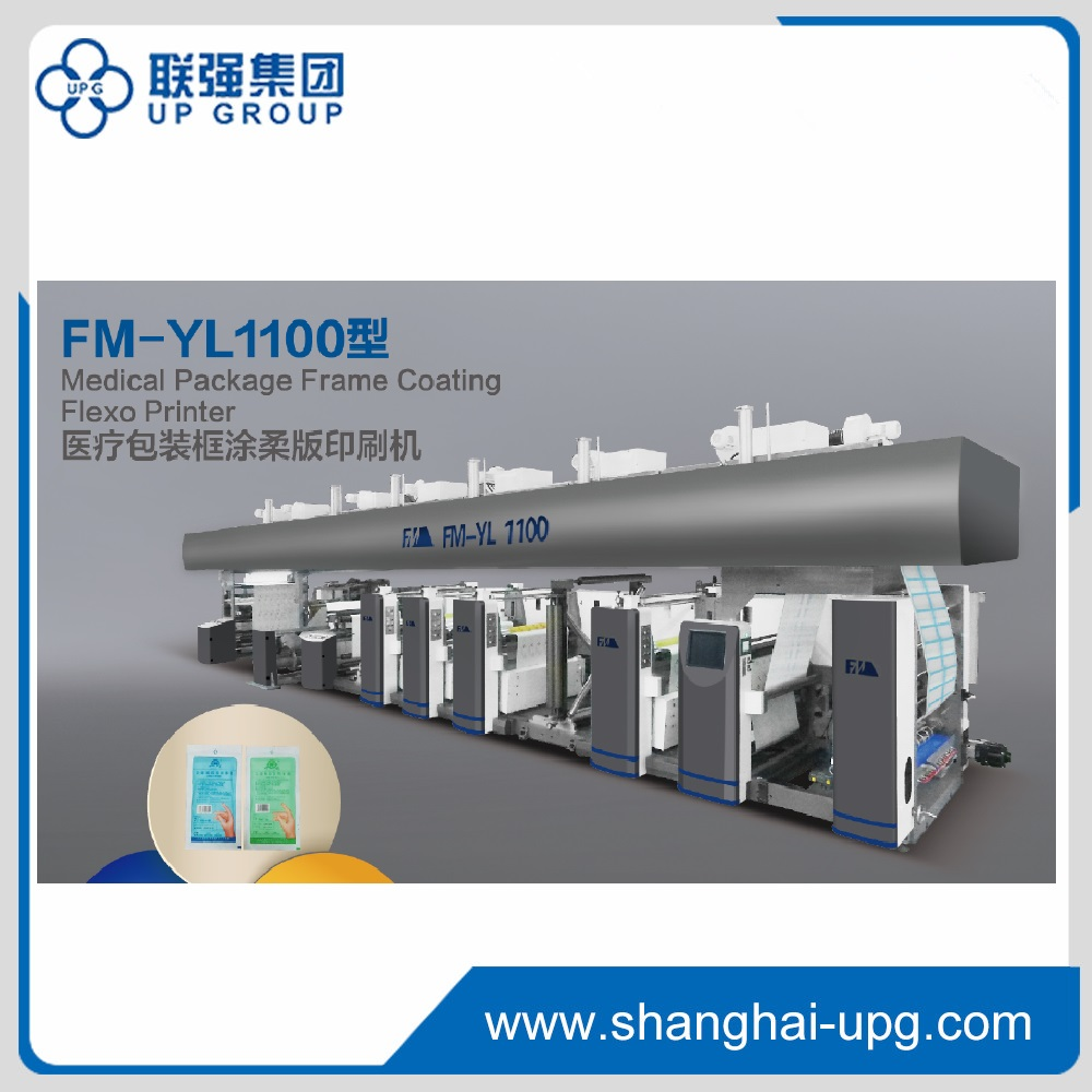 LQFM-YL1100 Medical Package Frame Coating Flexo Printer