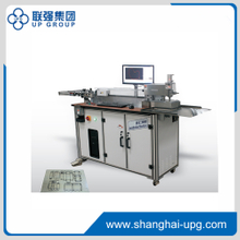 LQHC300 Auto Bender Machine
