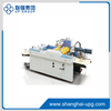 LQSA-540Y Fully Automatic Embossing Laminating Machine