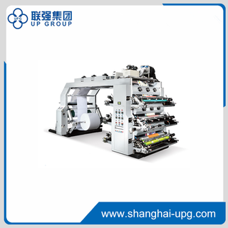 Six Color Paper Printing Machine