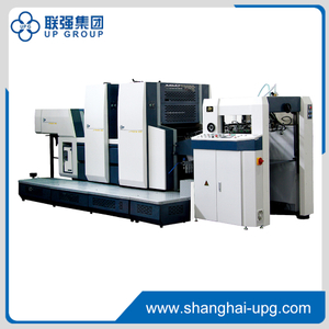 LQJD-4660 Offset printing machine