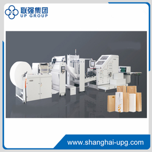 LQBH-450 SOS PAPER BAG MACHINE