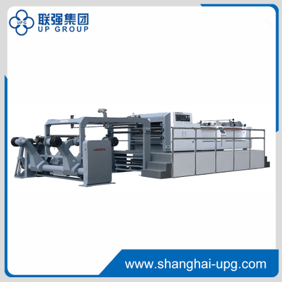 LQC-B Series Servo Precision High Speed Sheet Cutter