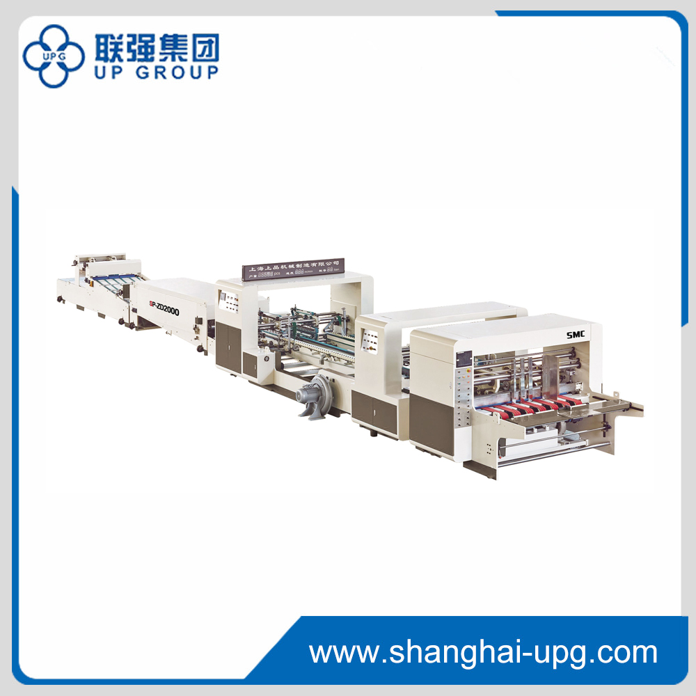 LQ-ZD2000/2400 Auto Folder Gluing Machine