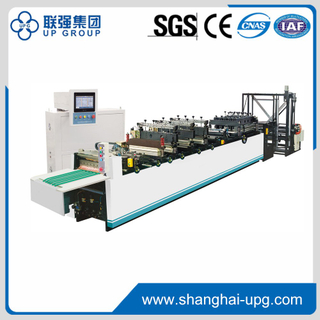 ZH-500A High Speed Pouch Machine For Center Seal