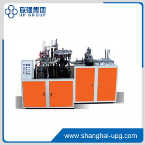 LQWT-D Double Wall Paper Cup(Bowl) Machine