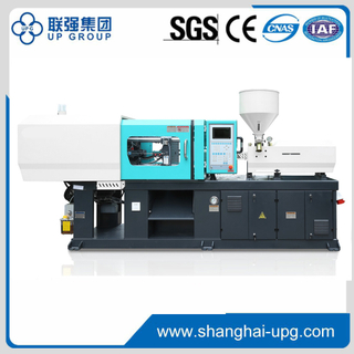 LQHJ Servo Energy-saving Injection Molding Machine