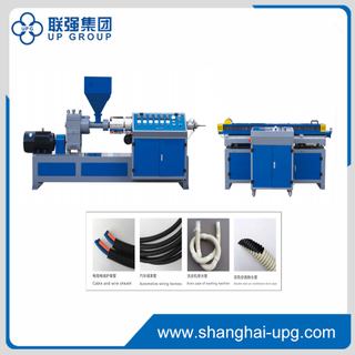 LQGS Series High Speed Corrugated Pipe Production Line (Gear Drive)